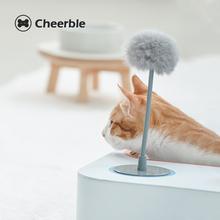 Cheerble Tease Cat Stick naturalna sierść królika zabawka dla kota drapak dla kota zestaw tanie tanio Pióro zabawki CN (pochodzenie) cats FEATHER Cat Toys Light Grey 200mm 7 9 50g 0 11lb