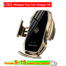 Senza fili Veloce Caricabatteria Da Auto A5 10W Per Android IOS Smartphone Del Telefono Mobile di Ricarica Veloce con Smart Sensor Auto di Montaggio fast Charger