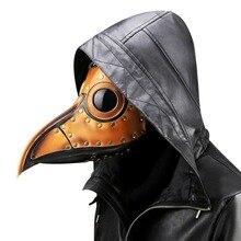Halloween Mask Steampunk Plague Doctor Bird Long Nose Beak Retro Cosplay Masks Costume Props