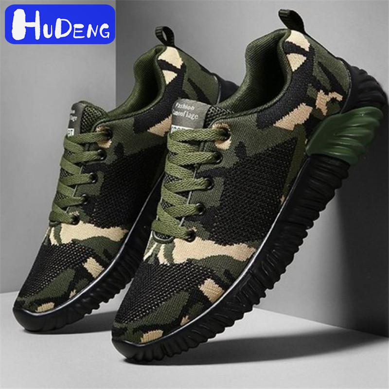 Lovers Casual unisex Shoes For Men Army