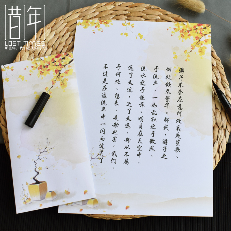 Year Creative Solution Drop Choseal Create Cool Writing Paper Envelop Package Chinese-style Classical Romantic Literature And Ar