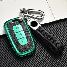 Мягкий ТПУ чехол для автомобильного ключа hyundai solaris hb20