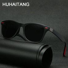 HUHAITANG Luxury Aviation Sunglasses Men Classic Polarized D
