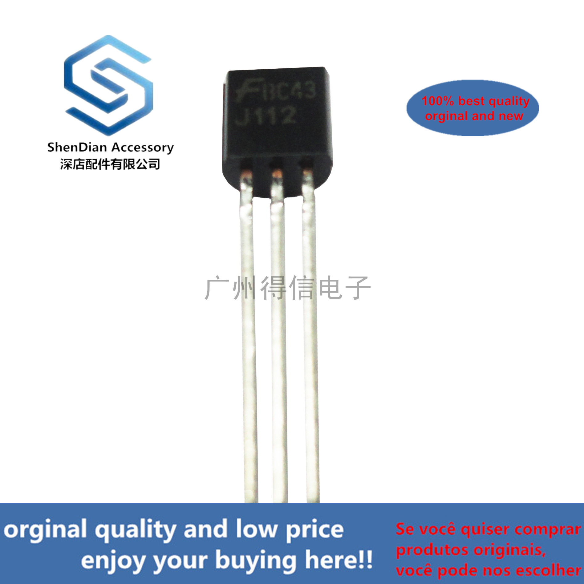 10pcs 100% New And Orginal J112 TO-92 JFET Chopper Transistor  In Stock