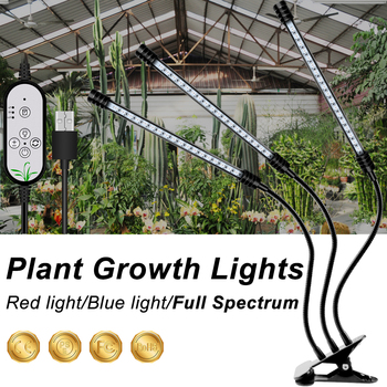 LED Grow Light LED Plant Growth Lamp Greenhouse DC 5V LED Full Spectrum Plantas Lamp Kweeklampen Vegetable Flower Plant Tent Box