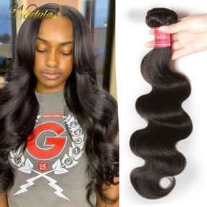 Image 1 - Nadula cabelo 1 pacote brasileiro onda do corpo cabelo tecelagem cor natural tecer cabelo brasileiro pacotes 100% remy extensões de cabelo humano