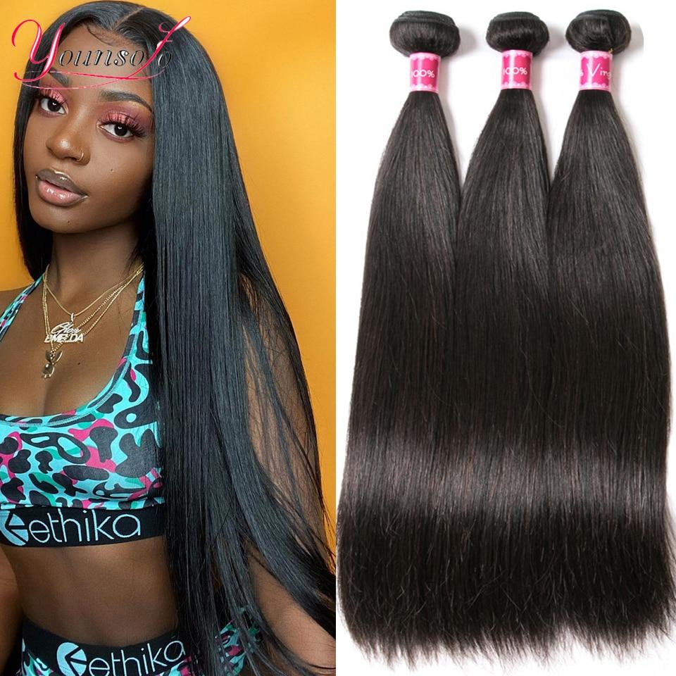 Younsolo, бразильские волосы, прямые человеческие волосы на Трессах пряди натуральных/угольно-черный 1/3/4 шт наращивание волос 100% человеческие в...