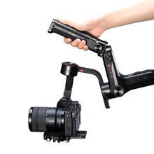 UURig DH14 sabitleyici Grip üst kolu kavrama için Zhiyun Weebill S Gimbal aksesuarları ile 1/4 vida DSLR monitör