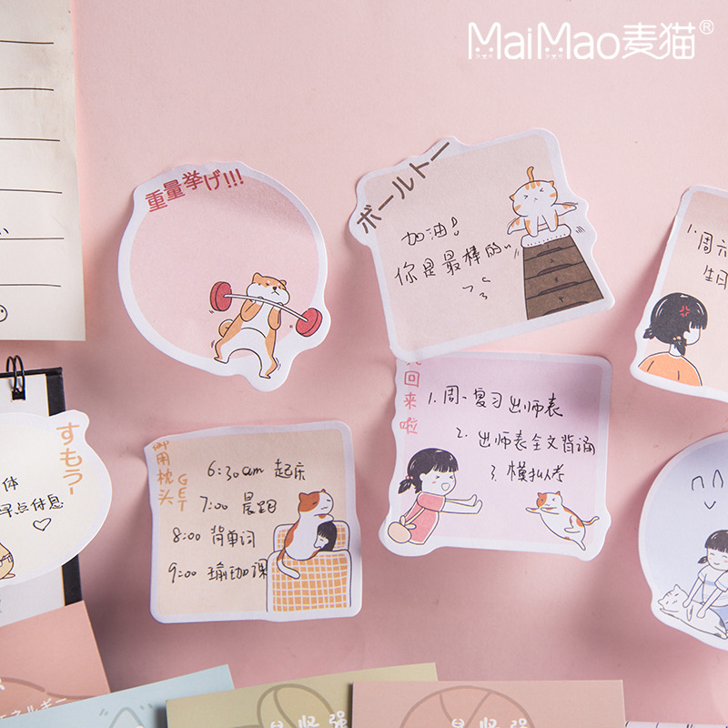 30 Pcs/pack Kawaii Cats Shiba Daily Hamster Memo Pad N Times Sticky Notes Escolar Papelaria School Supply Bookmark Label