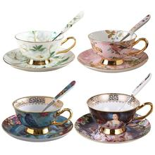 Кофейная чашка из костяного фарфора в европейском стиле, винтажная керамическая чашка для послеобеденного чая, блюдце, ложка, роскошный под...