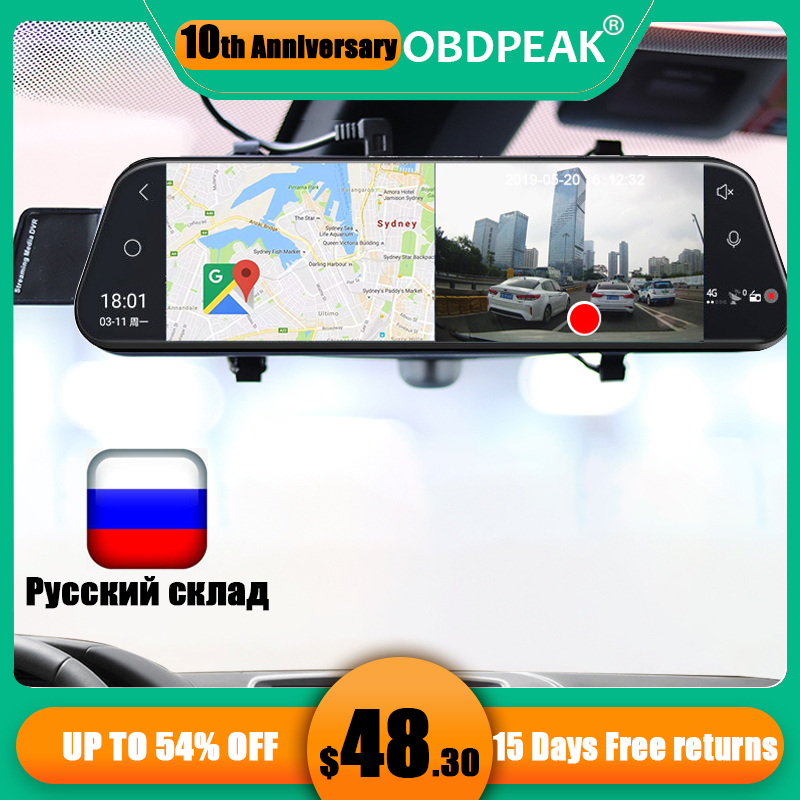 "1080P Car DVR 10"" Stream Media 4G Android 8.1 ADAS  Dash Cam Camera Car Camera Recorder Dvr Dashcam GPS Navigation 1080P WIFI 1"