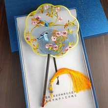 Su embroidery hand-embroidered palace fan double-sided embroidered group fan begonia fan Chinese style Hanfu accessories