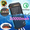 Solar Power Bank 30000mah LED Outdoor Powerbank for All smartphones External Battery Dual Light Portable Mobile Charger 1