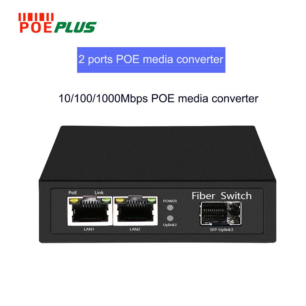 2 ports POE media converter with 1*GIGA SFP fiber port 60w power budget adapter 1000Mbps 1