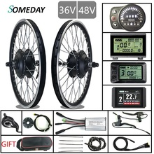 SOMEDAY Electric Bike conversion kit 36V/48V 250W Front Hub Motor 16-29