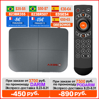Vontar ax95 4gb 128gb caixa de tv inteligente android 9.0 amlogic s905x3 4k 8k suporte dolby bd mv bd duplo wifi youtube media player tvbox