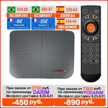 VONTAR AX95 4GB 128GB Smart TV Box Android 9 0 Amlogic S905X3 4K 8K wsparcie Dolby BD MV BD podwójny Wifi Youtube odtwarzacz multimedialny TVBOX tanie i dobre opinie 100 M CN (pochodzenie) Amlogic S905X3-B Quad Core ARM Cortex A55 32 GB eMMC 64 GB eMMC 128 GB eMMC Brak 4G DDR3 A95X DB