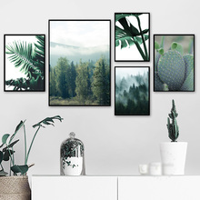 Cactus Monstera Coconut Leaves Fog Forest Wall Art Canvas Painting Nordic Posters And Prints Pictures For Living Room Decor