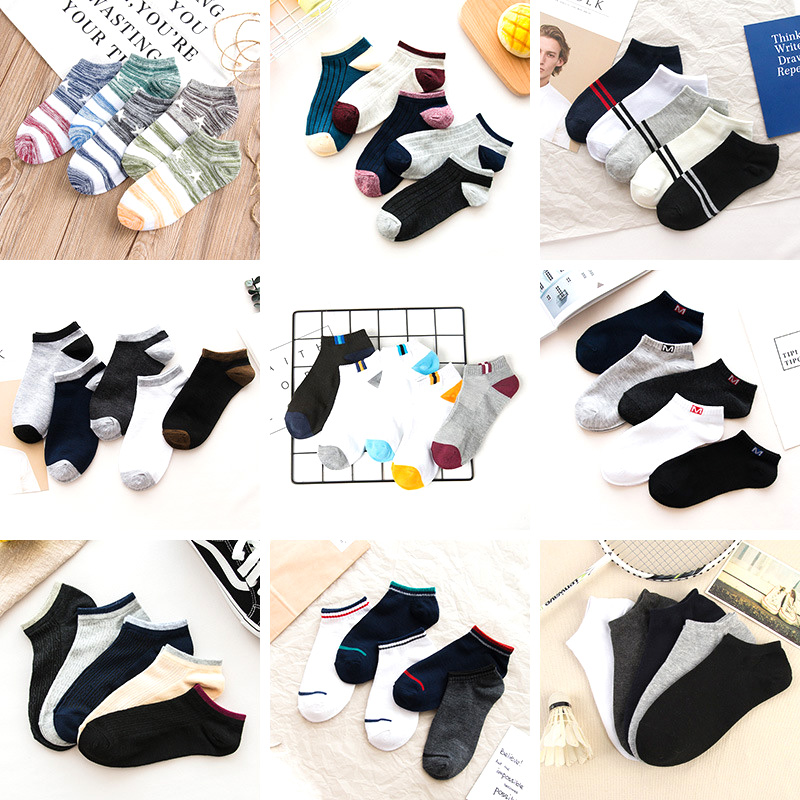 10 Pieces=5 Pairs Socks Men's Summer Thin Air-permeable Sports Boat Socks Low-end Shallow-mouth Breathable Socks