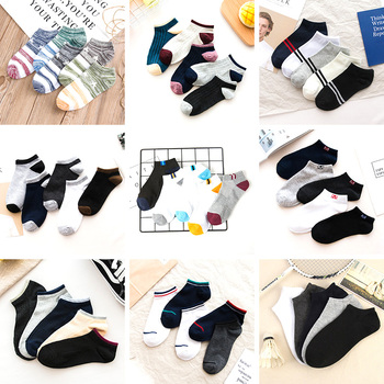 10 pieces=5 pairs Socks Men's Summer Thin Air-permeable Sports Boat Socks Low-end Shallow-mouth Breathable Socks ashley sievwright the shallow end