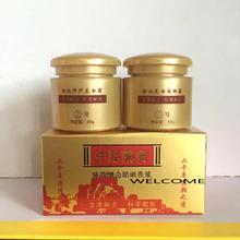 Strong Effects Powerful Whitening Freckle Cream Remove Melasma Pigment Melanin D