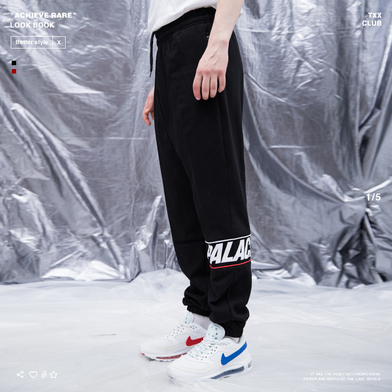 Palace Life 2018 Europe And America Popular Brand Autumn And Winter New Style Men'S Wear Retro Sports Men's Sweater Pants Trouse