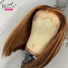 Красивый светлый прямой парик короткий Боб из человеческих волос