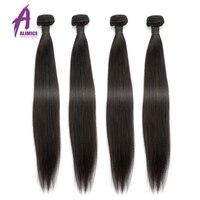 30 Inch Bundles Brazilian Straight Hair Bundles 8 30 Human Hair Weave Bundles 3/4 Pcs Alimice Long Hair Bundles remy