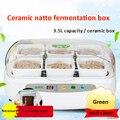 Машина для Натто автоматический микро-компьютер контроль керамический natto ферментация коробка Высокое качество здоровый большой емкости м...