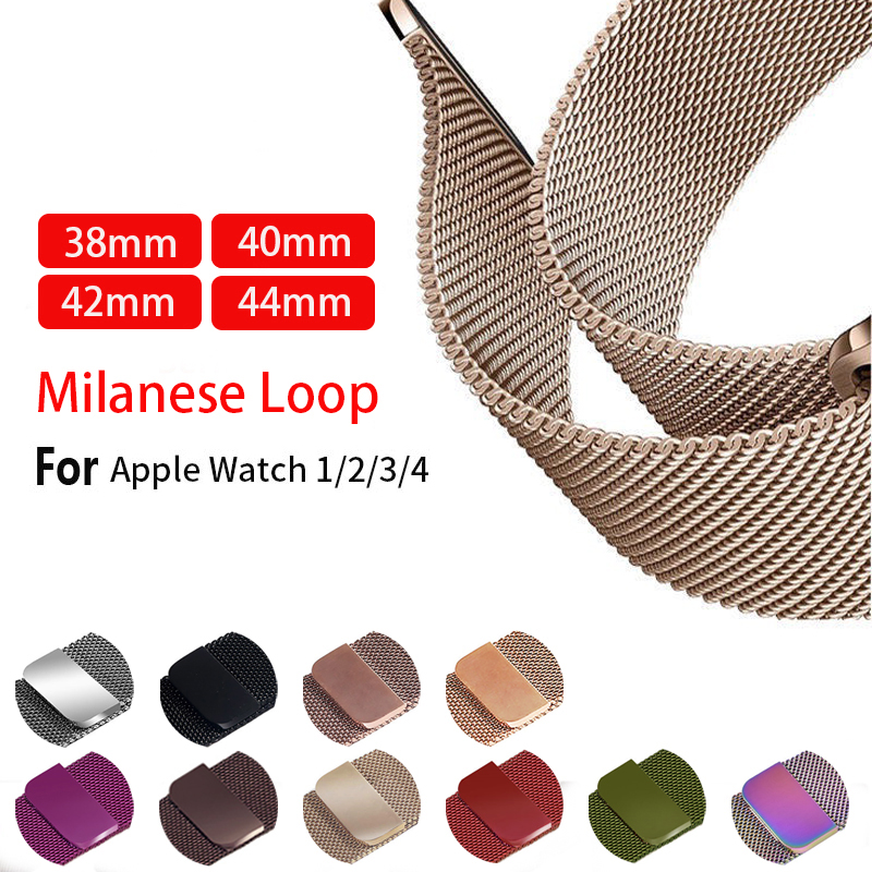 Milanese Watch Band For Apple Watch Series 5 4 3 2 Stainless Steel Strap For Iwatch 44mm 42mm 40mm 38mm Wholesale Dropship
