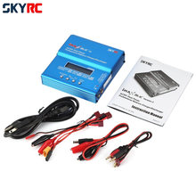 Hot Original SKYRC iMAX B6AC V2 Charger 50W Lipo Battery Balance Charger RC Discharger Helicopter Quadcopter Drone Battery Charg(China)
