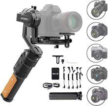 Feiyutech AK2000C Spiegellose Kamera Handheld Gimbal Stabilisator für SONY a7R Nikon Canon FUJI Panasonic GH5 A7R3 M50 XT3 XT30 Z7