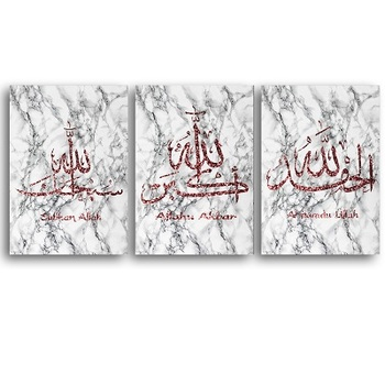 Marble Stone Islamic Wall Art Canvas Painting Wall Printed Pictures Calligraphy Art Prints Posters Living Room Ramadan Decor 25