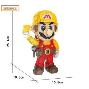 Image 1 - Skull Mini Blocks Assembly Cartoon Model Educational Brick Toys for Children Halloween Gift Fun Skeleton Dissection Present 7821