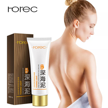 ROREC Natural Body Scrub for Skin Care,Acne & Stretch Marks Exfoliating Lotion Whitening Cream Moisturizing Nourish Body Care laikou snail moisturizing body lotion 250ml hydrating nourish oil control body care body fragrant cream