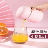 Hohe Qualität Manuelle Entsafter Für Orange Zitrone Obst Kind Gesunde Fruit Squeezer Maschine Werkzeuge