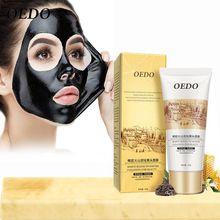 Volcanic Soil Facial Mask Acne Remove Blackhead Mite Propolis Face Care Treatment Repair Whitening Cream Skin Care Moisturizing все цены