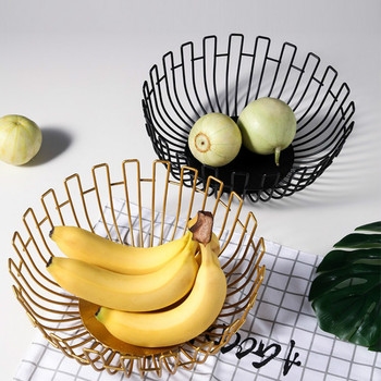 Nordic personality creative home living room coffee table iron fruit snack plate simple multifunctional storage decor YHJ031411