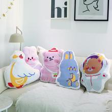 60CM Nordic Style Cartoon Animal Plush Toy Pillow Bear Cushion Cute Rabbit Duckling Office Pillow Child Birthday Gift