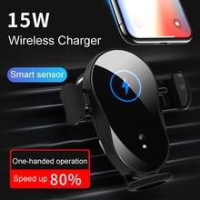 15W bezprzewodowa ładowarka samochodowa szybkie ładowanie inteligentny czujnik uchwyt telefonu dla iPhone xs automatyczne mocowanie ładowarka samochodowa Qi bezprzewodowa ładowarka