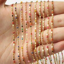 1 metro de hecho a mano de oro Rosario envuelto Cadena de cuentas de piedra cadenas para joyería DIY, collar, pulsera, tobillera de accesorios