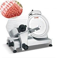Автоматическая овощерезка для мяса 110 В