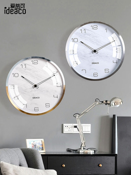 Nordic Silent Art Wall Clock Modern Design White Minimalist Wall Clock Creative Kids Room Relogio Parede Wall Watch JJ60WC