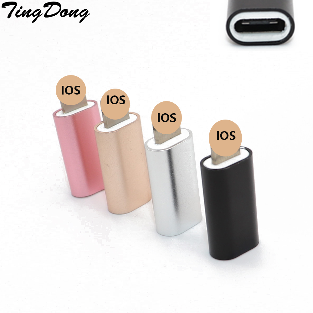 USB Type C To 8 Pin For IPhone X 8 Plus 7 Plus 6 Plus 5  Charge Adapter Supports Charging And Data Transmission Adapter
