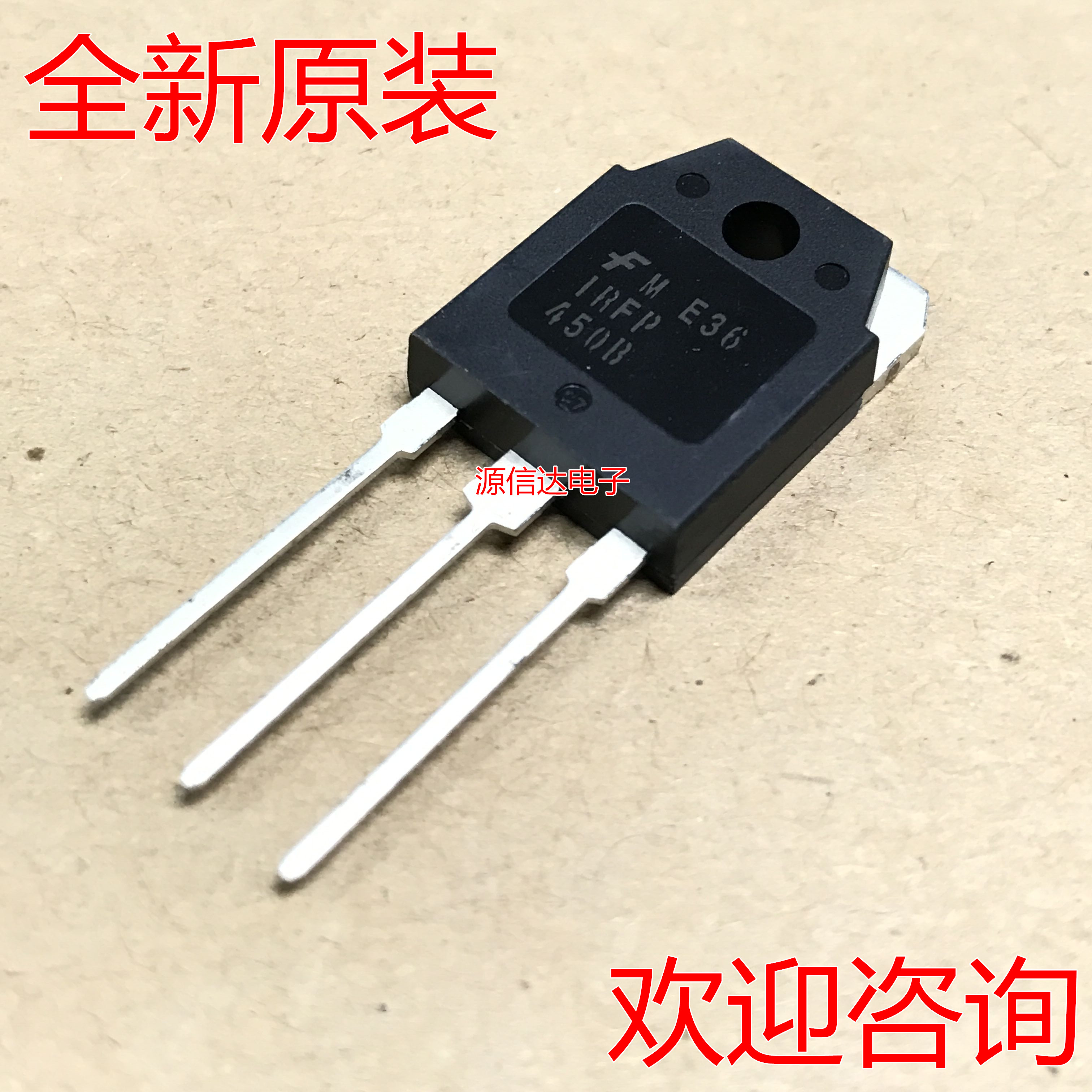 New Imported Irfp450 Irfp450b 14a 500v To-247 Field Effect Tube Original Stock Neither Too Hard Nor Too Soft
