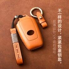 עור רכב מפתח מקרה רכב keychain רכב מפתח תיק עבור טויוטה קאמרי לוין CHR