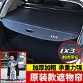 Выдвижная полка для багажника  занавеска  защитная крышка для груза  1 шт.  для hyundai IX35 2010-2017  интерьер