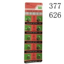 10 шт. 377 батарея AG4 LR626 626 1,55 в sr626sw CX66 батарейка для часов с кнопками для часов, игрушки, удаленная батарея для монет