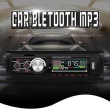 12 в автомобильный радиоприемник Bluetooth версии V4.0 автомобиль аудио стерео в-Dash 1Din с FM-AUX вход приемника SD и USB MP3 и WMA с Авторадио-плеер