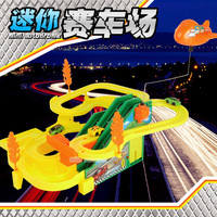 Educational Electric Camera Track Children DIY Assembled Rail Car Model Hot Sales Toy Stall Supply of Goods